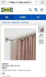 IKEA 窗簾用鋼線, 不銹鋼,500 厘米