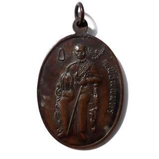 Thai King Old Amulet