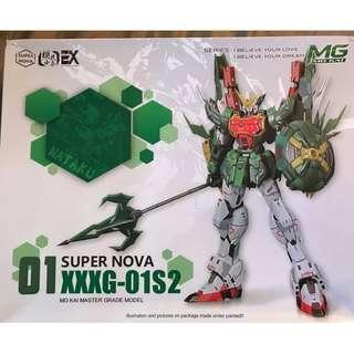 [Rare!] MG Nataku Altron Gundam SuperNova