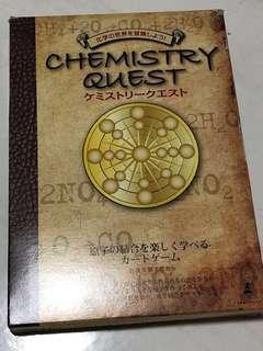 Chemistry Quest 化學對決