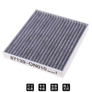🚚 Brand New High Quality Toyota Camry Wish Altis Vios Yaris Charcoal Aircon Filter Free Postage
