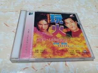 VCD  玩火  古天樂  葉芳華  89%新淺微花