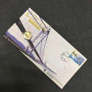 1997 回歸年紀念套幣連青嶼幹線啓用紀念封