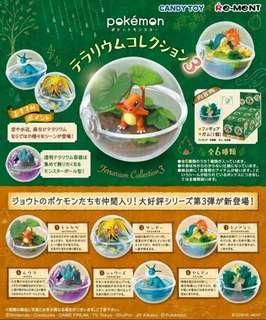 [開團] Rement Pokemon Terrarium 3