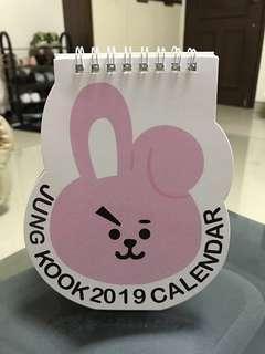 Jungkook 2019 Calendar