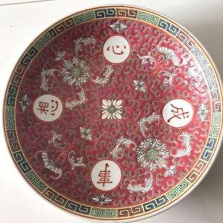 Vintage Prosperity Porcelain Plate