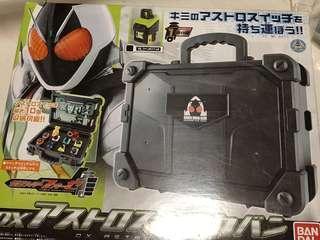 仮面 Astro Rider 變身箱