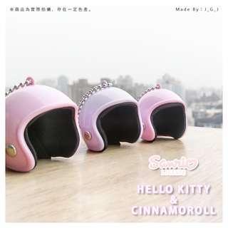 🚚 【全新】三麗鷗安全帽吊飾 鑰匙圈 飾品|HELLO KITTY & CHINNAMOROLL|Sannio【別因金額而畏懼啊!來個以物易物如何?】