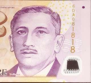 💥08⃣️1⃣️8⃣️1⃣️8⃣️💥Portrait Polymer $2 Note with Auspicious Serial Number in UNC Condition