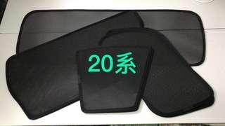 Wish10 20平靚正汽車窗網太陽擋🚗😍
