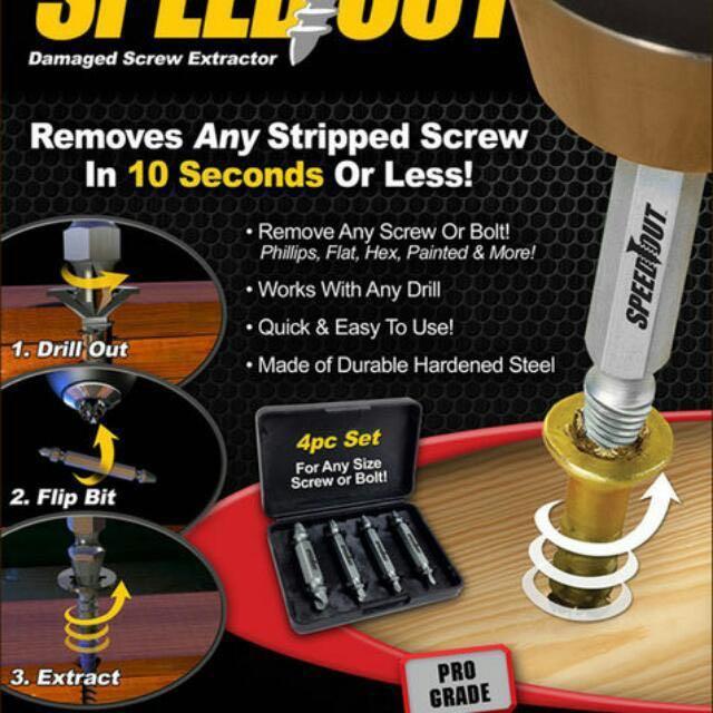 4件裝 SPEED OUT 螺絲拆除器 螺絲釘拆除器 裝修用品 維修用品 拆除滑啞螺絲鑽頭