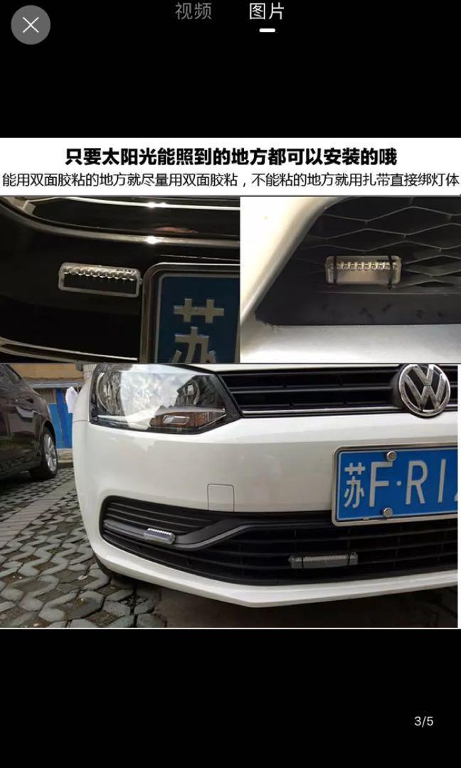 太陽能車前感應燈 無需駁電 後有貼紙