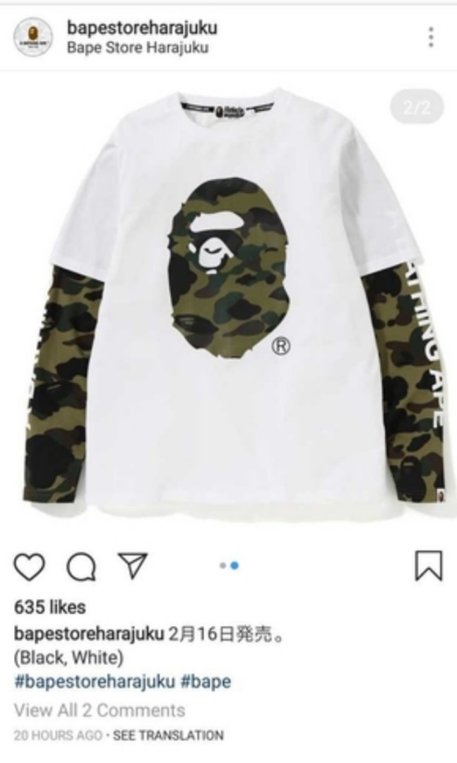 394f2057d A bathing ape tee, Men's Fashion, Clothes, Tops on Carousell