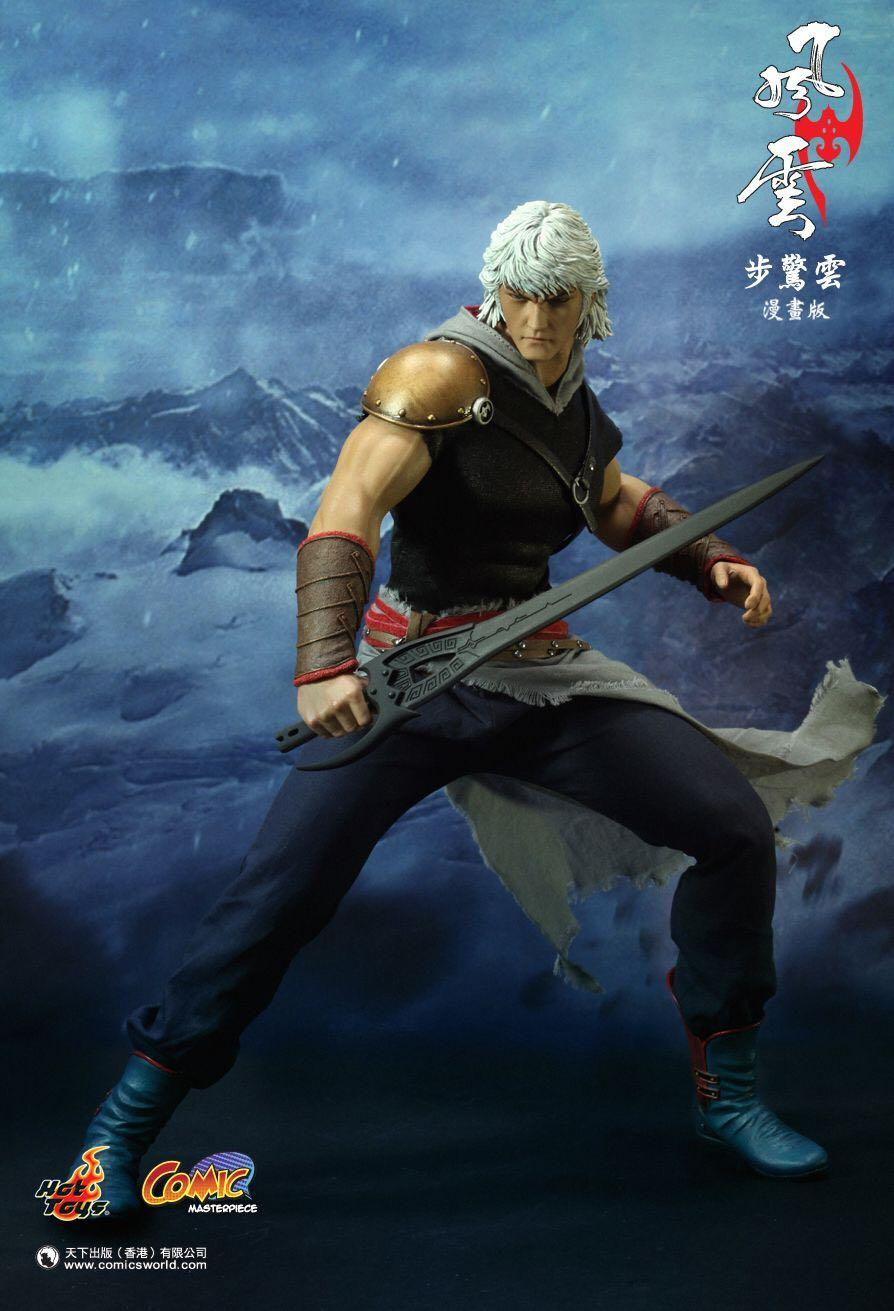 Hot Toys Cloud (Feng Yun)