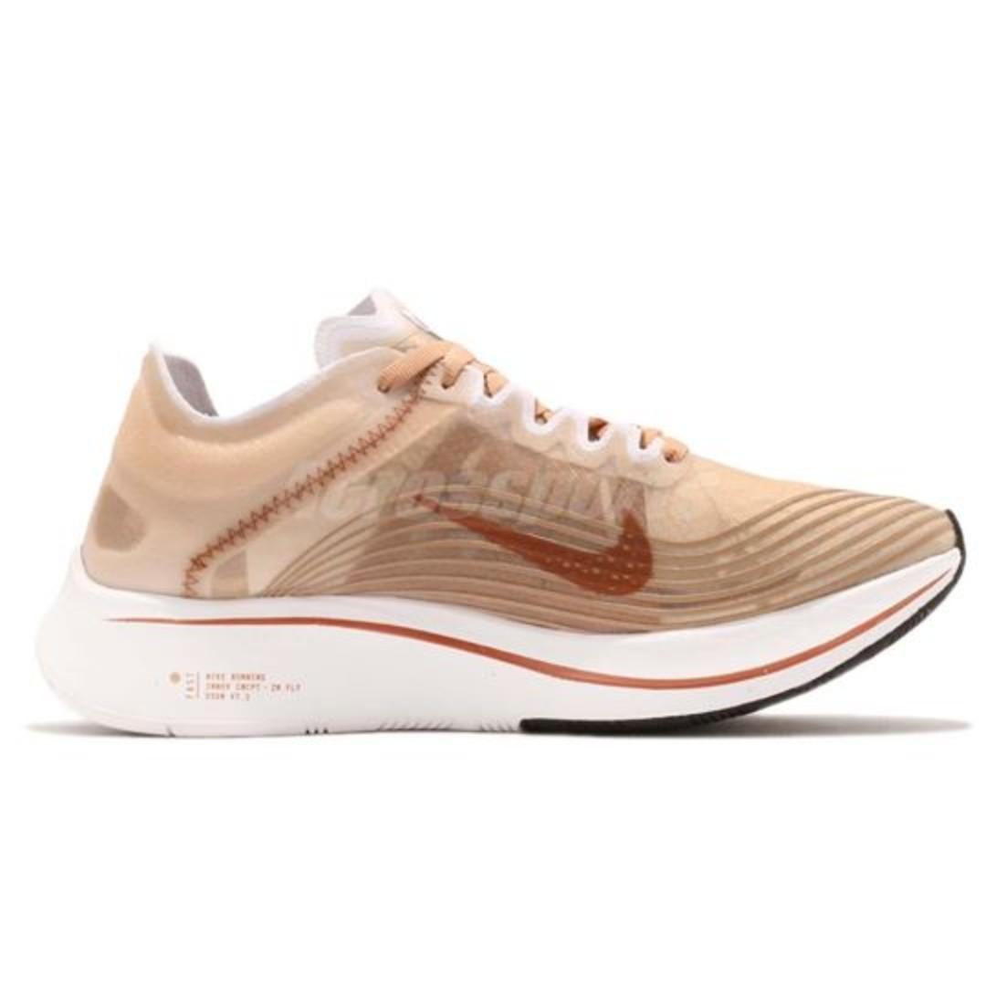 """Nike Zoom FLY SP """"Dusty Peach"""" Women's Size 6 7 8 9"""