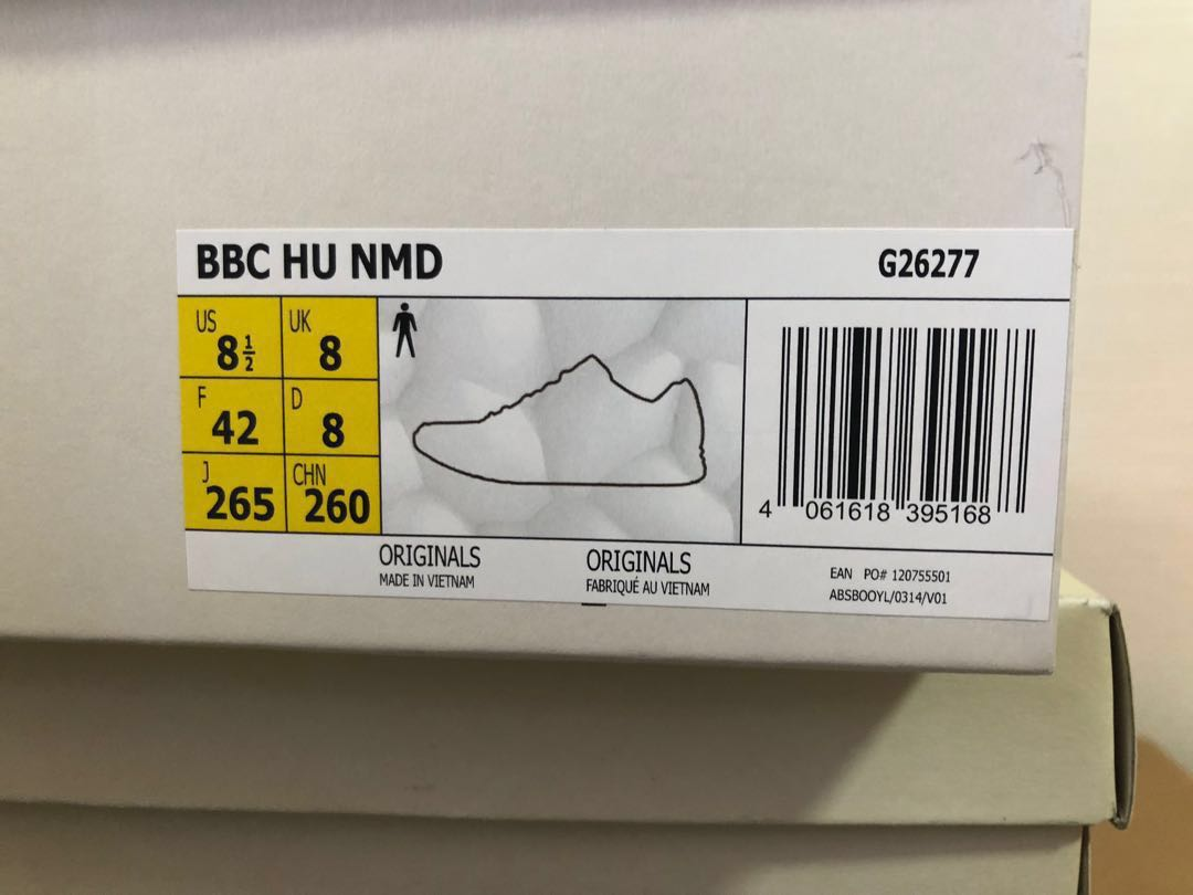 e49d837da  US 8.5  BBC Exclusive Human Race NMD