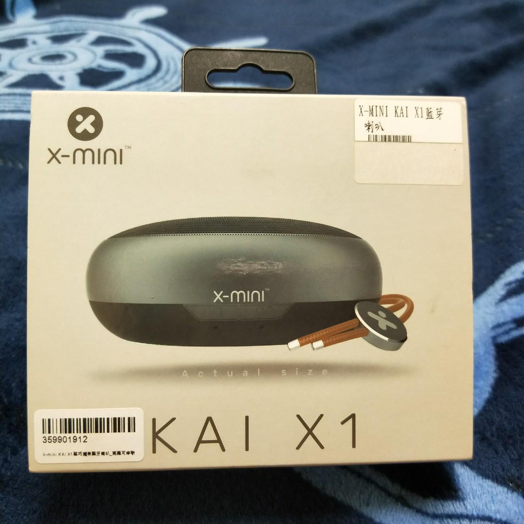 X-mini KAI X1 輕巧藍芽喇叭
