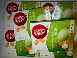 🚚 Hokkaido Melon & Mascarpone Cheese Kitkat | Limited