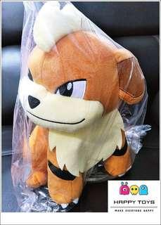 Pokemon Sun & Moon - Growlithe Huge Plushy