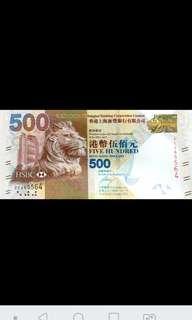 PF465564 / HSBC $500 Money Note