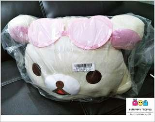 Rilakkuma - Korilakkuma Vacation Face Down Plushy XL Premium