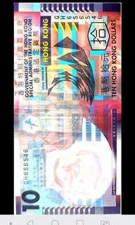 GH656546 / HK $10 Money Note
