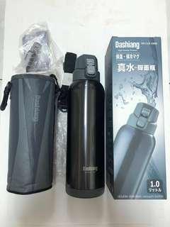 🚚 全新Dashiang DS-C15-1000 真水真空保溫彈蓋瓶