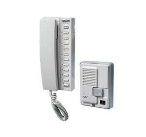 Intercom and phone for office