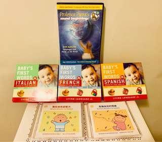 嬰幼兒👶安撫&增進記憶CD五組/搬家出清