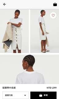 H&M裙子42碼