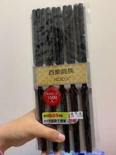 全新家用筷子