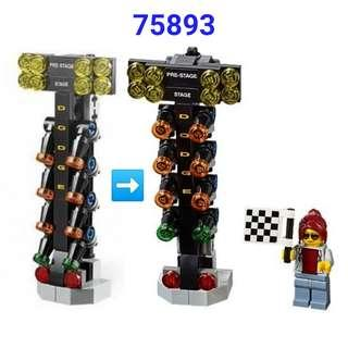 🚚 Lego 75893 Speed Champions Race Start Lights & Race Marshal Minifigure