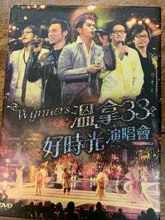 Wynners  in concert DVDs