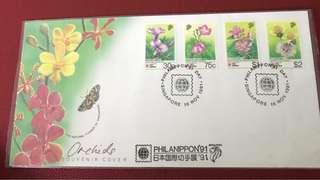 Singapore Souvenir cover as in pictures