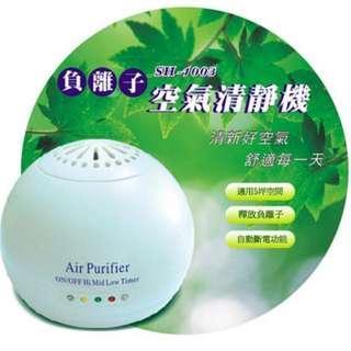 🚚 🔴Landy 負離子空氣淨化器(桌上用/車用) SH-1003
