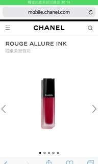 🚚 香奈兒ROUGE ALLURE INK #154 賣到缺貨的顏色