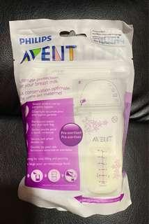 Avent breast milk storage bag