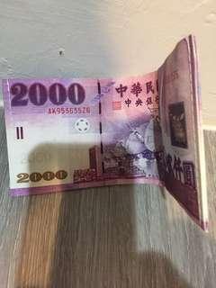 🚚 金錢包