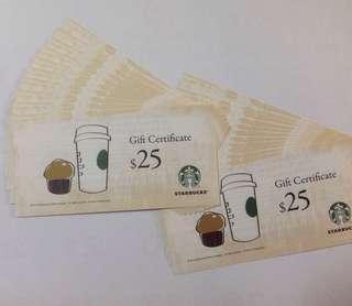 Starbucks現金券$25 (21張)(可交換/散買)