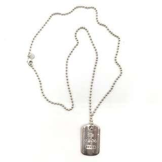 TIFFANY & CO. 1837™ Dog Tag Necklace
