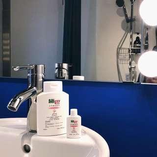 德國🇩🇪施巴5.5 女性護理潔液 200毫升