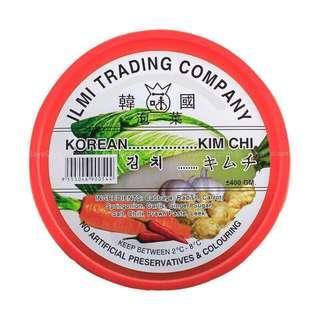 🆕ILMI Kimchi