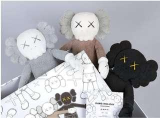 KAWS Plush Set