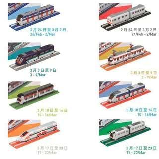 MTR x nanoblock 港鐵地鐵列車微型積木模型一套八款