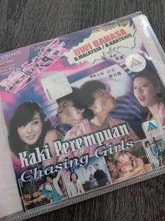 VCD - 追女仔 CHASING GIRLS (1981)