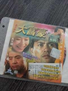 VCD - 轰天绑架大富豪 BIG SPENDER (1999)