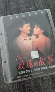 VCD - 玫瑰的故事 LOST ROMANCE (1986)