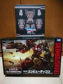 Transformers Unite Warriors Computron with upgrade kit