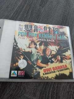 VCD - 雙龍吐珠 POM POM STRIKES BACK (1986)