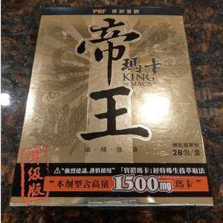 🚚 明冠燈光-帝王瑪卡/MACA/正廠公司貨/現貨/出貨包裝隱密